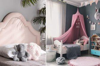 Кровать для девочки