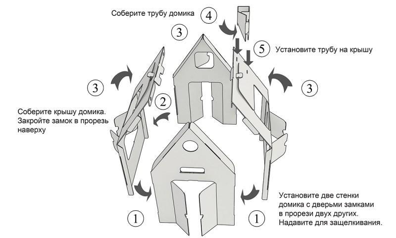Domik-iz-kartona-70
