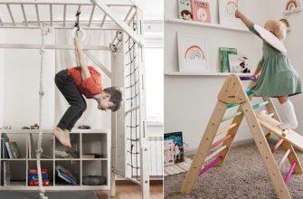 Спортивный комплекс в детскую комнату: как выбрать